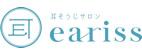 eariss(イアリス)