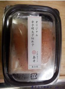 福岡帰りそのまま直行便✈ (2)